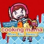 cookingmamapeta-300x215
